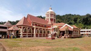 Best Temples of Goa to visit - Shantadurga Devi Mandir, Ponda- Pic Courtesy Source